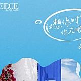 ΕΟΤ: Δυναμική προβολή της Ελλάδας στην Κίνα