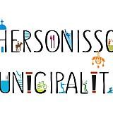 Δήμος Χερσονήσου: Νέα γραφιστική πρόταση τουριστικής προβολής