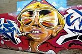 Τα grafities, που πληγώνουν την αισθητική της πόλης