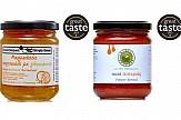 2 βραβεία Great Taste Award σε προϊόντα της Simply Greek