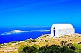 Τρίτος δημοφιλέστερος μεσογειακός προορισμός για τους Ισραηλινούς τουρίστες η Ελλάδα