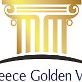 Η Αθήνα διευρύνει τις μπίζνες με τη Χρυσή Βίζα