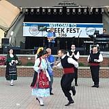 Greek Fest στο Μίσιγκαν με 40.000 επισκέπτες ετησίως- Στόχος το rebranding