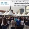 Ολοκληρώθηκε η έκθεση Greek Panorama στην Κύπρο