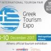 Greek Tourism Expo 2017: Hosted Buyers από 40 χώρες - Άνοιγμα στις ασιατικές αγορές