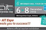 Ο ελληνικός τουρισμός θα διατηρήσει και θα αυξήσει τη δυναμική του