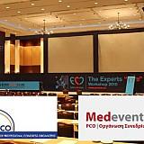 Η Inventics μπαίνει στο δίκτυο μελών του HAPCO