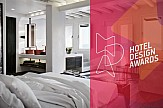 Boutique και Luxury Apartments στα Hotel Design Awards 2018
