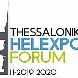Thessaloniki Helexpo Forum: Πολιτική, Οικονομία & Κοινωνία, Αναζητώντας την Ισορροπία - Όλο το πρόγραμμα