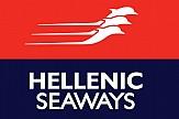 Στην Attica Group το 50,3% της Ηellenic Seaways