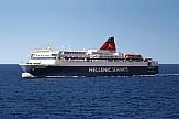 """Hellenic Seaways: Εγκαινιάστηκε το """"Νήσος Σάμος"""""""
