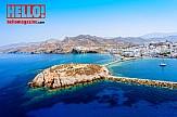 Περιοδικό Hello!: Island hopping στα 7 ανεξερεύνητα ελληνικά νησιά-διαμάντια