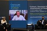 Thessaloniki Helexpo Forum | Η Ευρώπη των Περιφερειών: Ο δρόμος για την οικονομική και κοινωνική ανάκαμψη