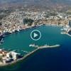 To λιμάνι της Χίου από ψηλά