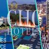 Διεθνείς βραβεύσεις για την Chnaris Hotels