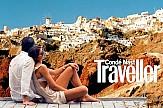 CNT: Η Ελλάδα στον παγκόσμιο χάρτη των γαμήλιων ταξιδίων το 2015 - πρωταγωνίστρια η Σαντορίνη