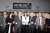 20% περισσότεροι επισκέπτες την 1η ημέρα της HORECA