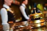 Μέτρα στήριξης και τον Απρίλιο- επιδοτούνται οι εργοδοτικές ασφαλιστικές εισφορές εργαζομένων σε ξενοδοχεία 12μηνης λειτουργίας