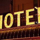 Αλλαγή χρήσης ξενοδοχείου σε μονάδα φροντίδας ηλικιωμένων στην Αθήνα και αγροτικής αποθήκης σε ξενοδοχείο στην Κεφαλονιά