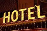 Τρία ξενοδοχεία και μια επιχείρηση ενοικίασης επιπλωμένων δωματίων στη λίστα φοροδιαφυγής της ΑΑΔΕ
