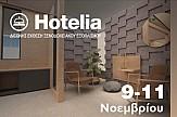 Hotelia: Hosted buyers από 36 χώρες