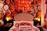Hotels.com: Δωμάτιο για... καλοφαγάδες σε ξενοδοχείο της Νέας Υόρκης
