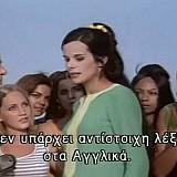 Οι Έλληνες ξεναγοί, ο κορωνοϊός και μια ατυχής κοινωνική αδικία- Γράφει ο ξεναγός Θανάσης Χλιάρας