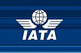 ΙΑΤΑ: Κατά περίπτωση παράταση των πληρωμών των τουριστικών γραφείων
