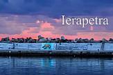 Το πρόγραμμα τουριστικής προβολής της Ιεράπετρας για το 2019