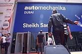 12 ελληνικές εταιρείες στην έκθεση Automechanika