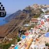 Διεθνές συνέδριο τουρισμού τον Οκτώβριο στη Σαντορίνη