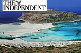 Ο Independent προτείνει Κρήτη για το καλοκαίρι του 2015