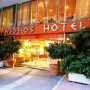 """ΕΤΑΔ: Πωλείται το ξενοδοχείο """"Ηνίοχος"""" στην Αθήνα"""
