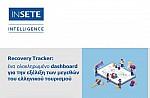 Μελέτη ΙΝΣΕΤΕ: Κορυφαία επιλογή για τις διακοπές των Ευρωπαίων η Ελλάδα - Ποιες είναι οι προτιμήσεις των τουριστών