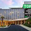 Συνεδριακός τουρισμός: Το Ιntercontinental Athenaum στα top ξενοδοχεία στην Ευρώπη