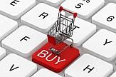 Επιχορήγηση μικρομεσαίων επιχειρήσεων για δημιουργία e-shop