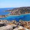 12 ελληνικά νησιά αναζητούν αγοραστή