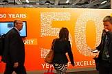 ΙΤΒ: Η ψηφιοποίηση και ο ανθρώπινος παράγοντας στα συνέδρια στο ITB MICE Forum