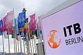 ITB Berlin 2020: Κρίνεται σήμερα εάν θα γίνει η έκθεση- Λιγότεροι επισκέπτες, ακυρώνονται εκδηλώσεις