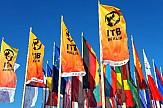 Παροτρύνσεις από επαγγελματίες στην ΙΤΒ να μην ακυρωθεί η έκθεση