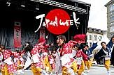 Έρχεται η Ιαπωνική εβδομάδα στην Αθήνα