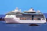 Τουρισμός: Η Royal Caribbean αντικαθιστά την Τουρκία με ελληνικά λιμάνια το 2018