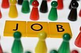 ΕΕ: 100 δις κατά της ανεργίας αντί για ευρωομόλογο;