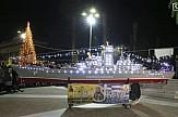 Εντυπωσίασαν και φέτος τα Αγιοβασιλιάτικα Καραβάκια στη Χίο