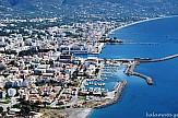 Η Καλαμάτα στο Ελληνικό Δίκτυο Πόλεων με Ποτάμια