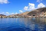 "Guardian: ""Πληγή"" για τον ελληνικό τουρισμό οι ελλείψεις στα Κέντρα Υγείας των νησιών"