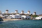 Περιφέρεια Δ. Ελλάδος: Ταξιδιωτικό φυλλάδιο για την Ηλεία