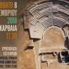 Στις 15 Ιουνίου ξεκινά το Φεστιβάλ Θερινού Κινηματογράφου της Αθήνας