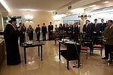 Κέρκυρα: Έναρξη του νέου εκπαιδευτικού έτους στο ΙΕΚ Τουριστικών Επαγγελμάτων