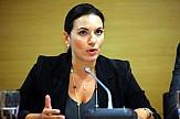 Όλγα Κεφαλογιάννη: Ερώτηση προς Λ. Μενδώνη για την Ακαδημία Πλάτωνος